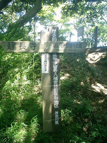 029) 「勝上嶽展望台」を出発_9:44am