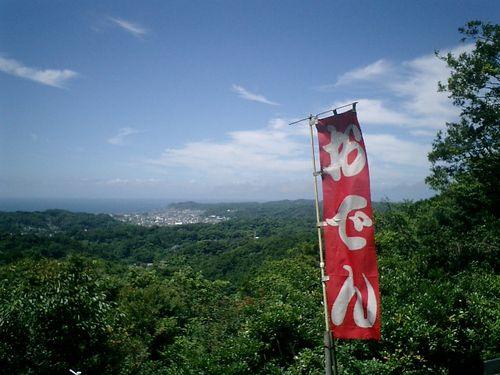 """044) """"天園ハイキングコース"""" 進行中。'天園峠茶屋からの眺望。出発。"""