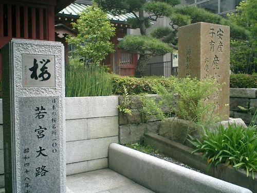 01) 鎌倉市小町「大巧寺」