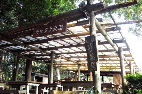 08)_鎌倉「天園ハイキング・コース」_13:24pm