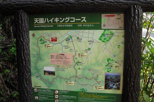 13)_鎌倉「天園ハイキング・コース」_14:05pm