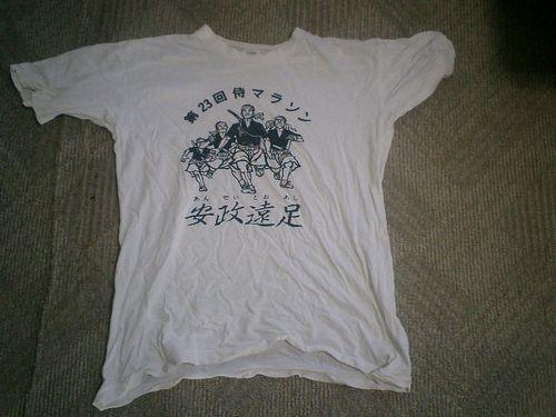 03) 記念品のTシャツ_撮影は09.07.16