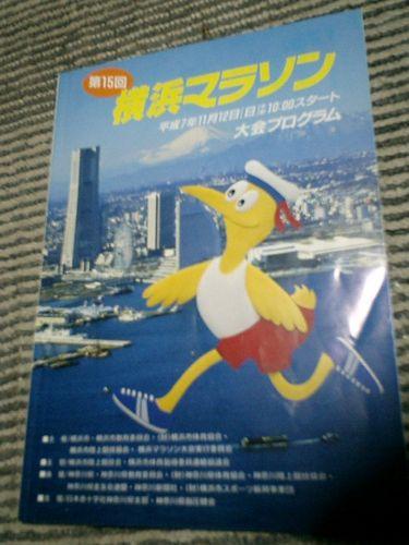 05) プログラム冊子