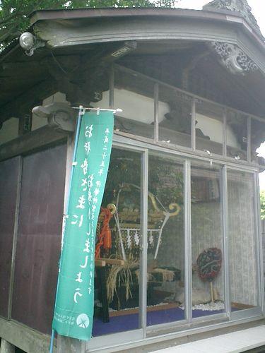 03) 呼び方を知らぬが、神輿を納めてある建物_鎌倉市小町「蛭子神社」