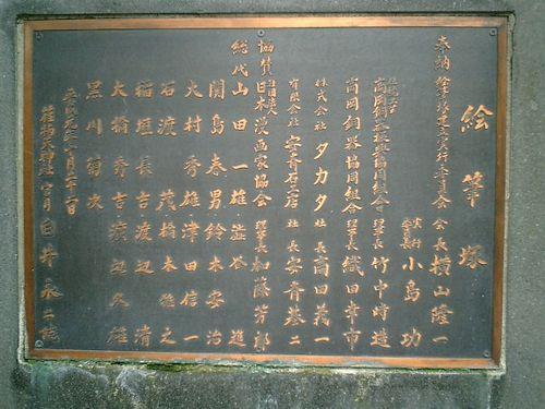 09) 鎌倉市二階堂[荏柄天神社 」 夏
