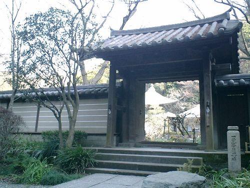 04) 09.02.10鎌倉「瑞泉寺」