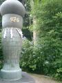 05)鎌倉「荏柄天神社」紫陽花の季節