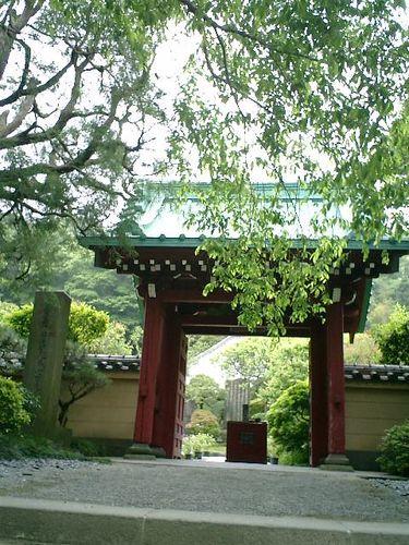 03)鎌倉市長谷「光則寺」山門