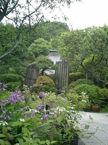 10)鎌倉市長谷「光則寺」境内の石碑