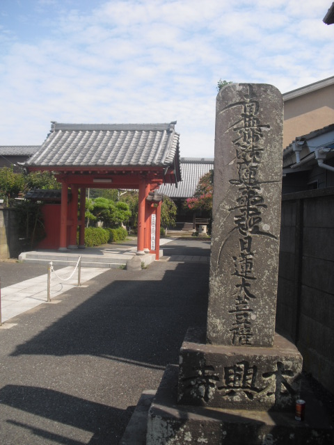 01) 日蓮宗「法華山 本興寺」_鎌倉市大町