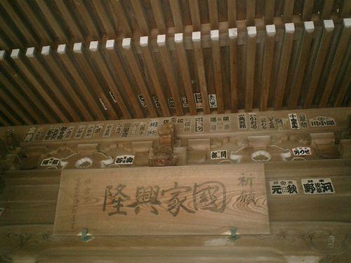 05) 「五所神社」_鎌倉市材木座