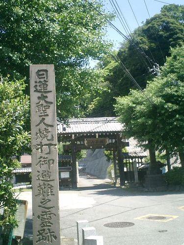 01) 「法性寺」_逗子市久木