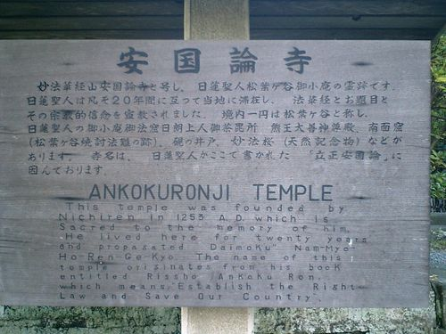 01) 11:40am頃_鎌倉「安国論寺」紅葉の季節