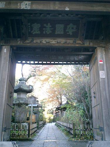 02) 鎌倉「安国論寺」紅葉の季節