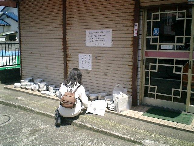 01) 「どうぞ ご自由にお持ちください」との貼り紙とともに店の前に置かれていた。勿論、店主ご夫婦と話をしてからいただいてきた。