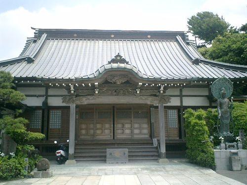 20) 義経腰越状の「満福寺」参拝