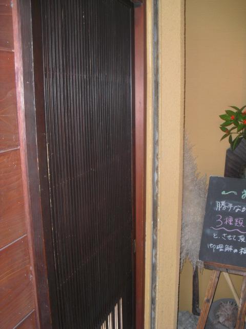 08) 引き戸_蕎麦「梵蔵」