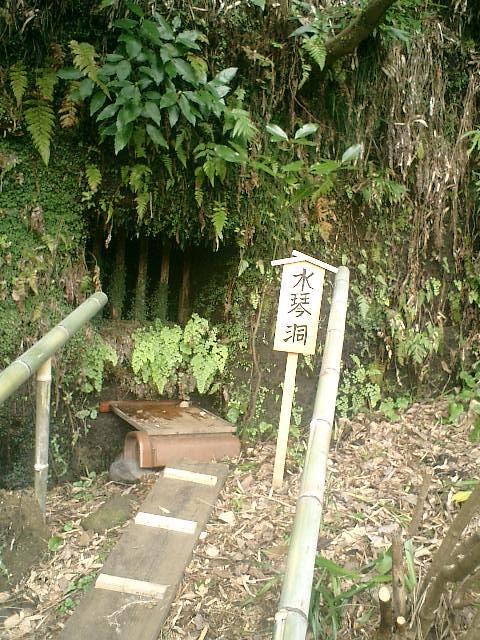37) 鎌倉「英勝寺」_竹の中庭、水琴洞