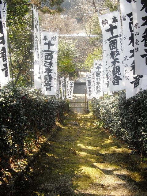 G02) 鎌倉最古の寺「杉本寺」