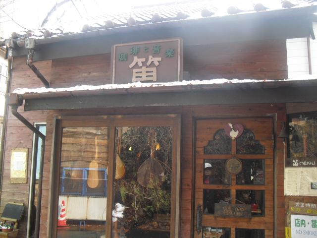 01) 鎌倉名月谷戸、喫茶店「笛」 _ 鎌倉市山ノ内 _ 10:42am頃