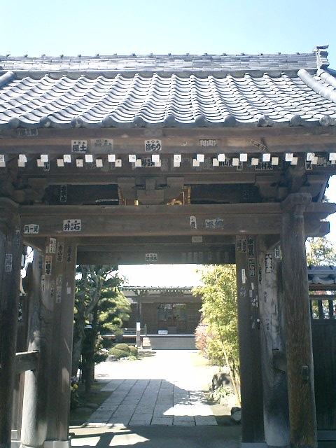 01) 「内裏山霊嶽院 九品寺」(だいりさんれいがくいんくほんじ)浄土宗