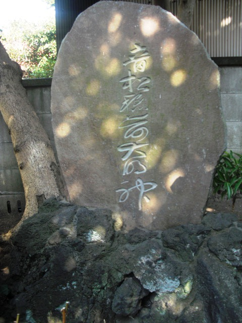 06) 石碑