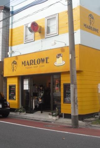 01) 「MARLOWE」(マーロウ)逗子店