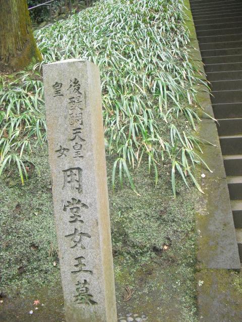 24) 雪の日、鎌倉「東慶寺」梅の頃。11.02.12