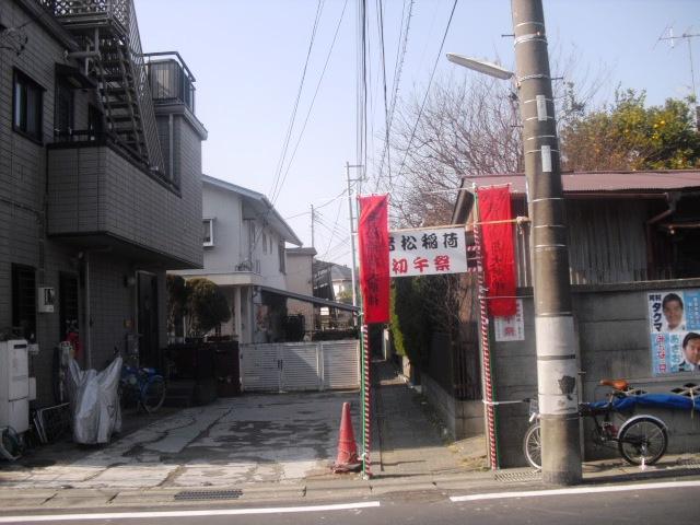 01) この日、私が入口にした「音松稲荷」への路地。