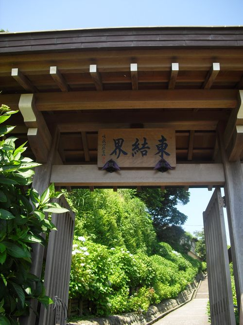 02) 鎌倉「成就院」_10.06.03
