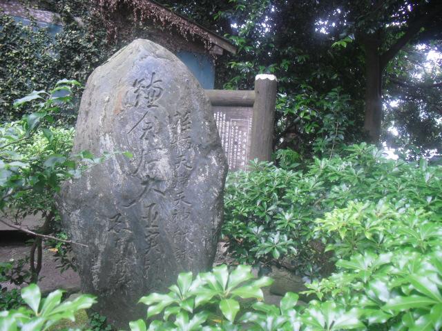 09) 鎌倉「荏柄天神社」