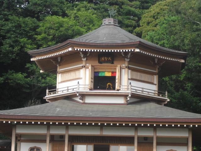 03) 鎌倉「光明寺」