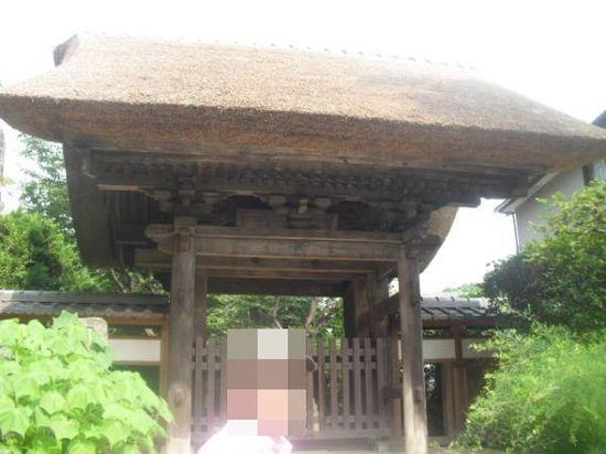 04) 「極楽寺」 山門。参拝し、謹んで祈願いたしました。境内での撮影禁止。 _ 09:22am