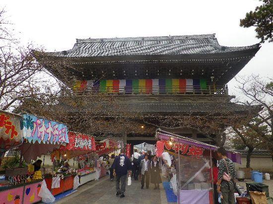 01) 浄土宗大本山 「天照山 光明寺」 鎌倉市材木座