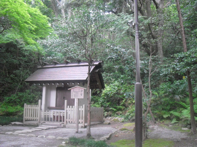 02) 鎌倉「新宮神社(今宮)」