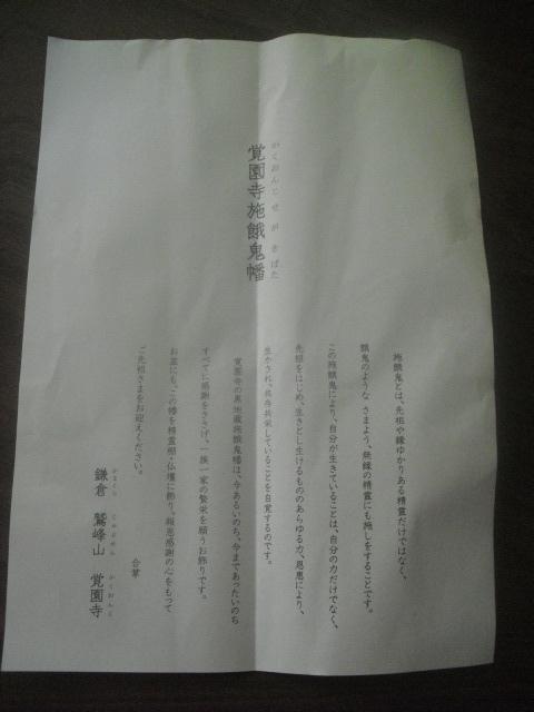01-3) 同封された書類