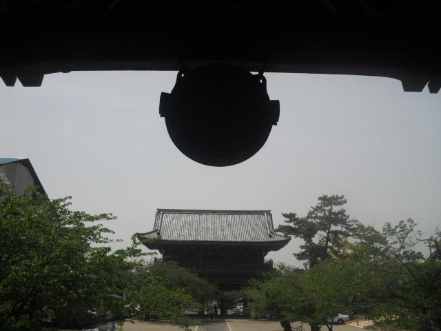 01) 鎌倉「光明寺」記主庭園にツツジ咲く頃 _ 11.05.02