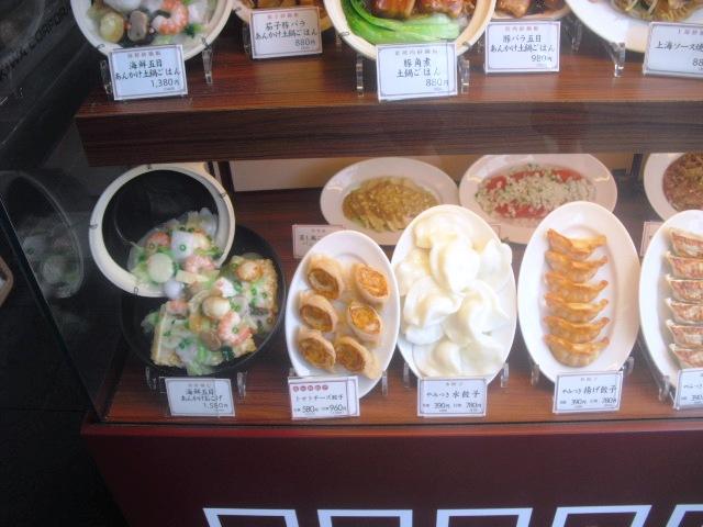 07) 紅虎餃子房 鎌倉店