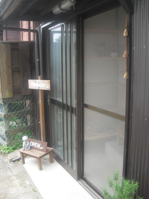 02) 6/09(木)、開いていたけど・・・ ・・・