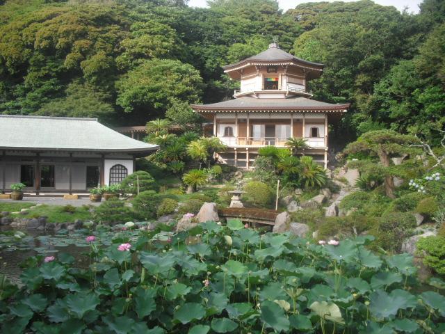 01) 鎌倉「光明寺」