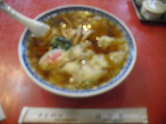 「ワンタンメン」 ¥700  _  「はぶか」 鎌倉市大町