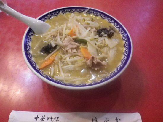 「タンメン」 ¥750 _ 「はぶか」 鎌倉市大町