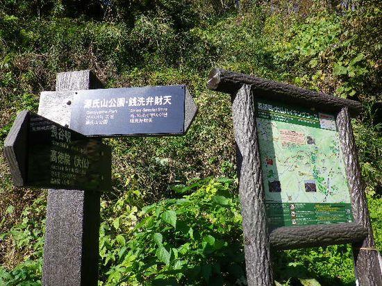 14)  「大仏ハイキングコース」入口 _ 9:35am頃
