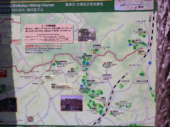 15)  「大仏ハイキングコース」地図