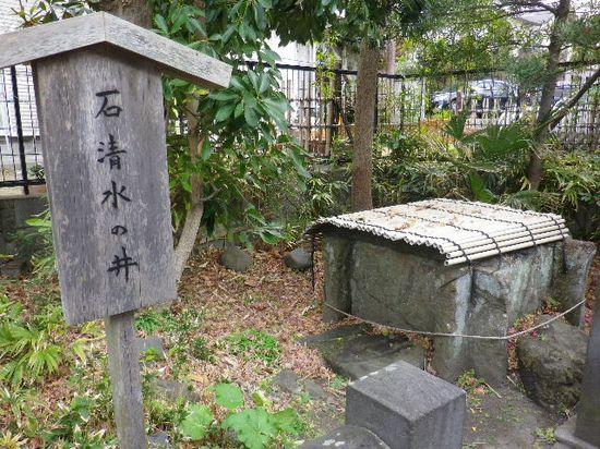 1-51) 「石清水の井」(いわしみずのい) _ 写真 1-48) の右方向路地で、1-47)とは他方の参道。