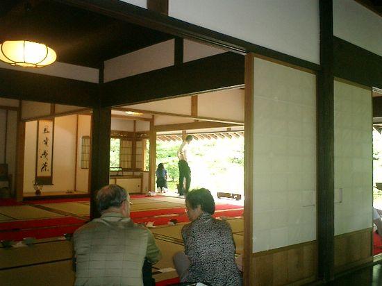 081) 「臨済宗 稲荷山 浄妙寺」_10:58am