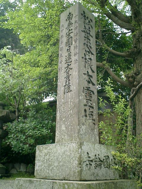 02)鎌倉市大町「安国論寺」