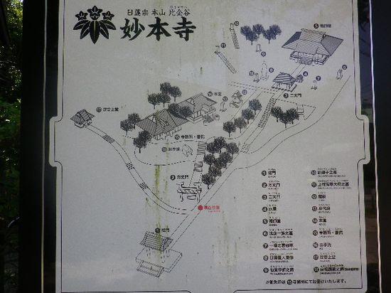 01) 日蓮宗「長興山 妙本寺」 _ 鎌倉市大町