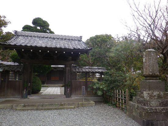 1-33) 鎌倉「実相寺」
