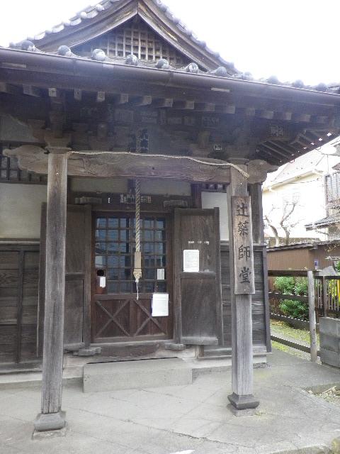 1-53) 鎌倉「辻薬師堂」